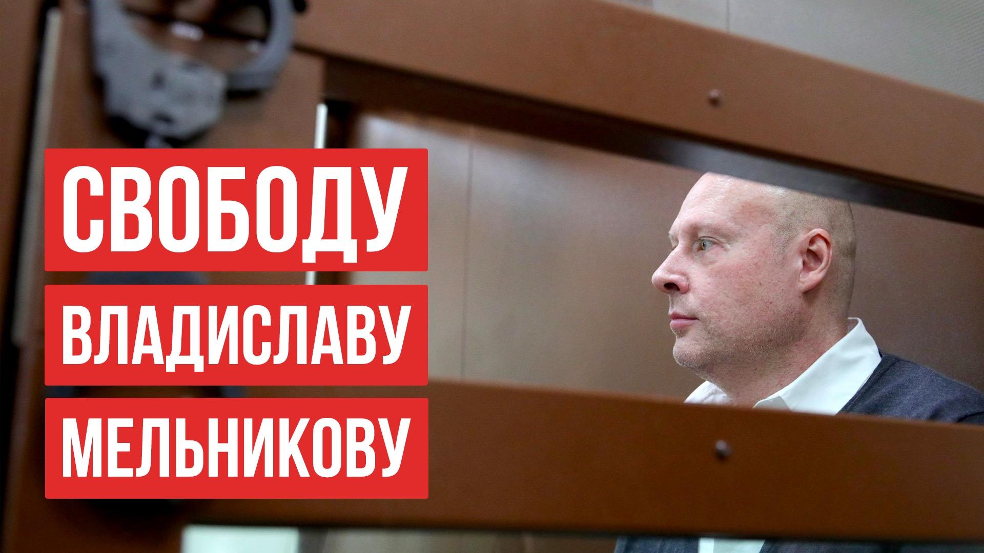 #заявлениеЕЦСМ