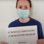 Дело врачей | Свободу врачам