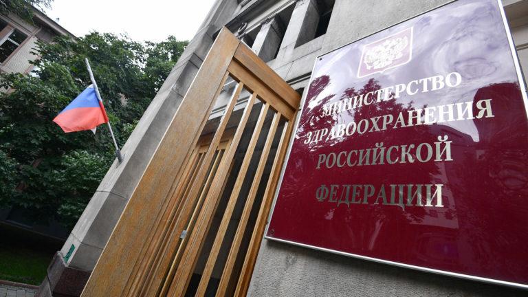 Минздрав РФ опубликовал новый Приказ о применении ВРТ