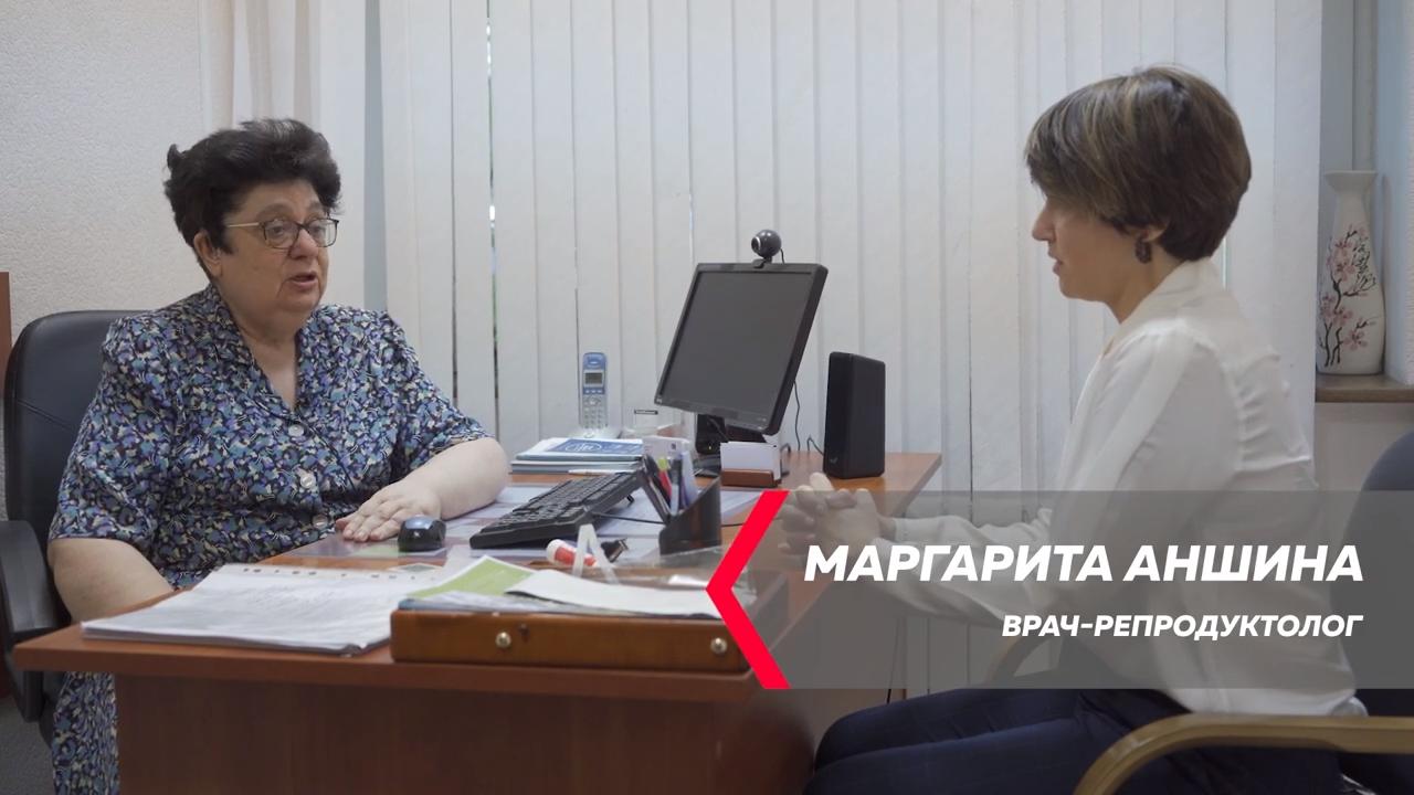 Маргарита Бениаминовна Аншина