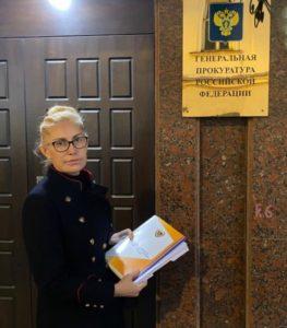Сотни подписей в защиту ни в чем не виноватых людей, ложно обвиняемых СК РФ в «детоторговле», поданы сегодня в Генеральную прокуратуру